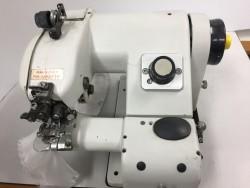 STROBEL - Çorap Baskı Dikiş Makinası - 2.El