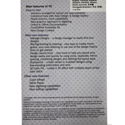 Janome Digitizer MBX Software