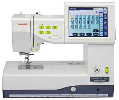 Janome MC 11000 SE - Bilgisayarlı Dikiş, Nakış Makinesi