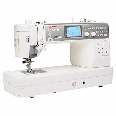 Janome MC6700 Elektronik Dikiş Nakış Makinesi