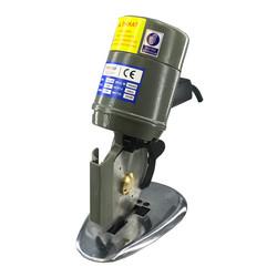 Kingstar - Kingstar PLS-125 Yuvarlak Bıçaklı Kesim Makinası