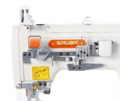 Siruba F007K Bant Biye Reçme Makinası