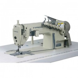 Typical - Typical GK-0056-4 3 İğne Zincir Dikiş Makinası